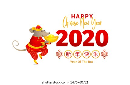Vector banner with a illustration of Rat zodiac sign, symbol of 2020 on the Chinese calendar. Dancing mouse in traditional Chinese costume, gold ingots. White Metal Rat. Chinese elements for New Year.