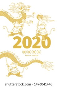 Vector banner with a illustration of Rat zodiac sign performing a Dragon Dance. White Metal Rat, symbol of 2020 on the Chinese calendar. Chinese elements for New Year's design. Chinese spring festival