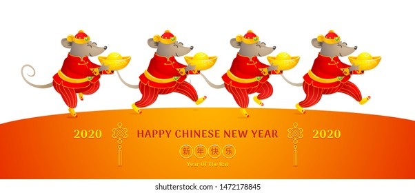 Vector banner with a illustration of Rats zodiac sign, symbol of 2020 on the Chinese calendar. Dancing mice in traditional Chinese costumes, gold ingots. White Metal Rat. Chinese elements for New Year