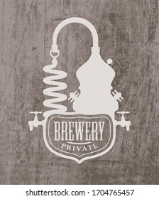 Vector banner with the logo of a Private Brewery printed on a wooden background. Suitable for bar, pub, brasserie, beer house, brewing company, tavern, restaurant. Craft beer production emblem