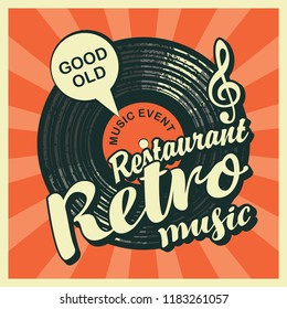 Vector banner or menu for retro music restaurant decorated with old vinyl record, treble clef and calligraphic inscription on motley background with rays in retro style