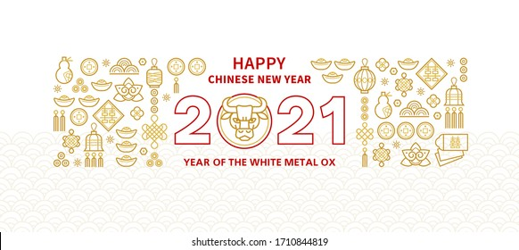 Vector banner, poster, card with a illustration of the Ox Zodiac sign, Symbol of 2021 on the Chinese calendar, isolated. White Metal Ox, Bull, chine lucky. Element for New Year's Chinese design.