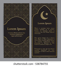Vector banners in black and gold colors. Based on ancient islamic and turkish ornaments. For invitation, banner, postcard or flyer.