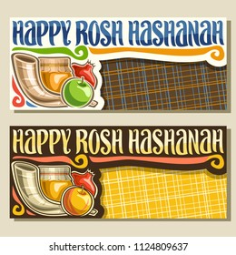 Vector banners for jewish holiday Rosh Hashanah with copyspace, shofar and healthy food - autumn honey, green and yellow apple, sweet pomegranate, original brush typeface for words happy rosh hashanah