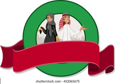 Vector banners and labels backgrounds with cartoon muslim couple wearing traditional clothes. Design text ribbons.
