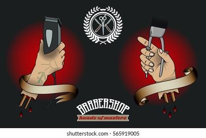 Vector Barbershop Traditional Tattoo Design Arms, Hairdresser, Barber