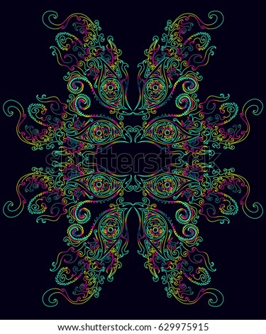 4250d8e243674 Vector beautiful psychedelic bright colorful multicolored fantastic  background, neon color, abstract fractal composition on