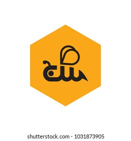 Vector bee logo design template. Linear style front view outline icon. Creative hive logotype concept. Cartoon illustration honey. Sign EPS.