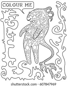 Vector, black and white, cartoon monster, coloring book for children and adolescents and adults