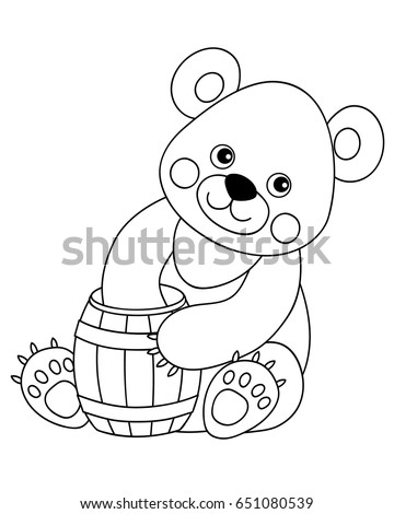 Vector Black White Cute Cartoon Baby Stock Vector Royalty Free