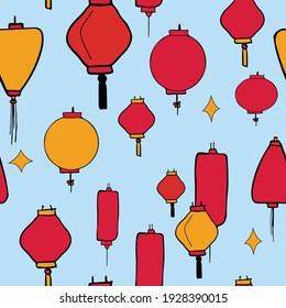 Vector blue background chinese lantern festival, Seamless pattern background.