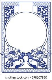 Vector blue Chinese decorative frame with space for text. Art nouveau style.