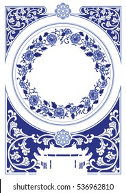 Vector blue and white Chinese decorative frame with space for text.  Chinese porcelain design mix Art nouveau style.