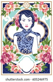 Vector Blue and White Chinese Lady in Retro Style with floral on Art Deco or Art Nouveau background style.