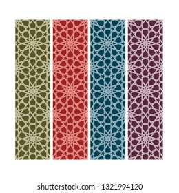 Vector Bookmark cards. Ottoman motif style. It can be used as wall board, banner, icon, wallpaper, gift card, bookmark or book separator.