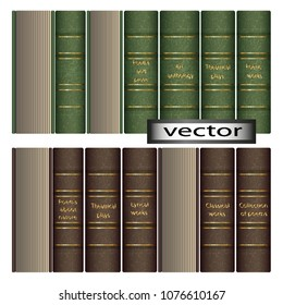Vector. Books textured covers and pages, classic works, poems, poems, books in classic covers set to put on the shelf in the bookcase.3D, realistic illustration