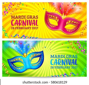 Vector bright carnival masks on yellow and green Mardi Grass banner templates