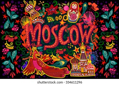 Vector bright illustration of Moscow's symbols.
