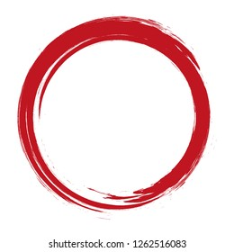 vector brush strokes circles of paint on white background. Ink hand drawn paint brush circle. Logo, label design element vector illustration. Red grunge abstract circle. Frame