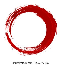 Vector brush strokes circles of paint on white background. Ink hand drawn paint brush circle. Logo, label design element vector illustration. Red abstract grunge circle. Frame