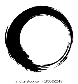 Vector brush strokes circles of paint on white background. Ink hand drawn paint brush circle. Logo, label design element vector illustration. Black abstract grunge circle. Frame