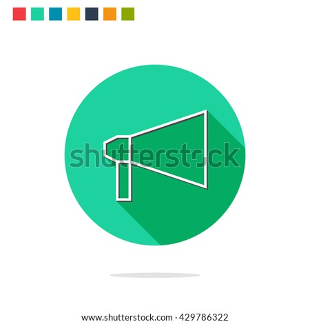 Swell Vector Bullhorn Icon Stock Vector Royalty Free 429786322 Wiring Digital Resources Aeocykbiperorg