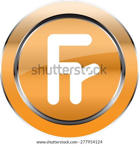 Vector Button France Currency Symbol Stock Vector Royalty Free