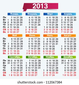 Vector calendar on white background in Russian languages