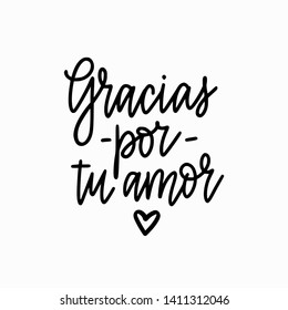 Vector calligraphy design thank you for your love in Spanish. Gracias por tu amor lettering for prints, posterd, banners