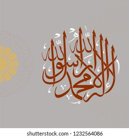Vector calligraphy Tevhid. EPS10 format vector drawing. Translate; There is no god but Allah. Hz. Muhammad saas is His Messenger.  Wall panel, gift card, decorative materials, tableau.