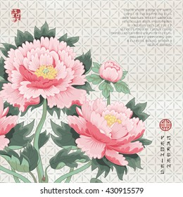Vector card with branch with tree peony. Illustration imitates traditional Chinese ink painting. Background with geometric ornament and watercolor on a substrate. Place for your text.