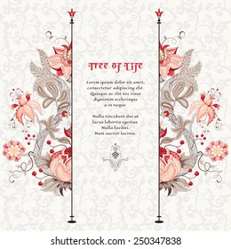 Vector card. Curved tree branch with fantastic flowers, leaves and berries. Seamless simple delicate ornament. The motives of ancient Indian fabrics. Tree of Life collection. Place for your text.