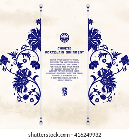 Vector card. Imitation of chinese porcelain painting and beautiful flowers. Watercolor background. Place for your text.