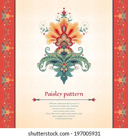 Vector card.  Oriental flower in the middle of background. Beautiful floral oriental border in vintage style. Place for your text.