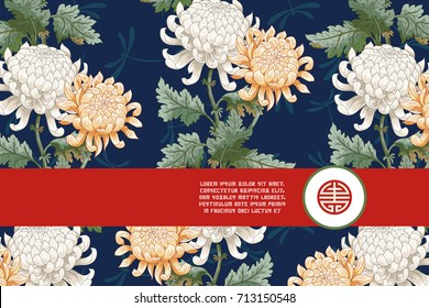 Vector card with ribbon for your text. Branches of chrysanthemum flowers. Inscription Autumn garden of chrysanthemums.