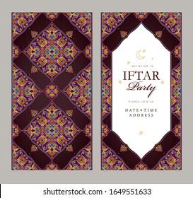 Vector card set Iftar Party celebration, Iftar Invitation. Islamic ornament for Ramadan wishing. Arabic decoration. Cards for Muslim feast of the holy of Ramadan month. Ramadan Kareem. Eastern style.