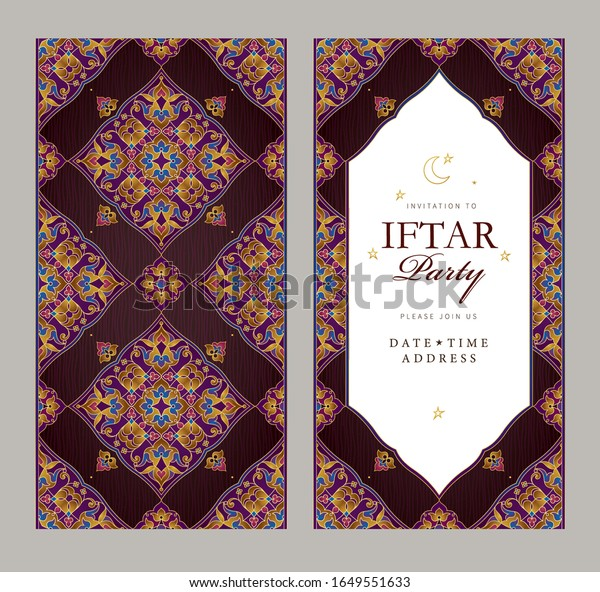 Vector card set Iftar Party celebration, Iftar Invitation. Islamic ornament for Ramadan wishing. Arabic decoration. Cards for Muslim feast of the holy of Ramadan month. Ramadan Kareem. Eastern style.