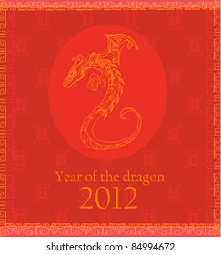 Vector card of year of the dragon