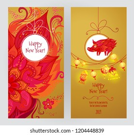 Vector cards with a illustration of glowing Chinese lanterns, illustration of pig, symbol of 2019 on the Chinese calendar, traditional floral pattern. Happy New Year. Element for New Year's design.