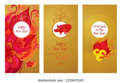 Vector cards with a illustration of lucky Chinese golden coins, pig symbol of 2019 on the Chinese calendar, traditional floral pattern. Happy New Year. Element for New Year's design.