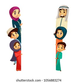 Vector cartoon arab khaliji family characters peeping from behind empty blank space White paper muslim poster background template. Saudi emirates man woman parents boy girl kid. National hijab people