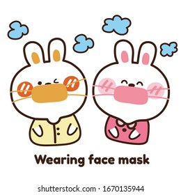 保護顔をしたベクター漫画のかわいいウサギ。大気汚染や埃を防ぐ。イラトス。