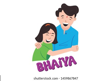 Royalty-Free Brother and Sister Stock Images, Photos