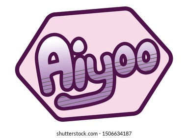 Vector cartoon illustration of text sticker. Aiyoo Hindi text translation - Oh no. Isolated on white background.