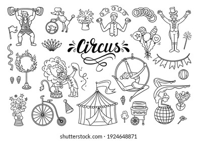 Vector cartoon set on the theme of circus, performance, theater stage, training, acrobatics. Isolated doodles for use in design on white background