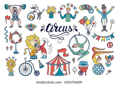 Vector cartoon set on the theme of circus, performance, theater stage, training, acrobatics. Isolated colorful hand drawn doodles for use in design