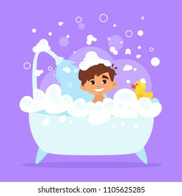 Get Take A Bath Clipart