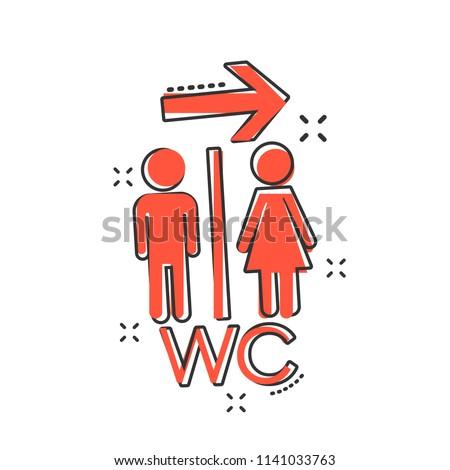 Vector Cartoon WC Toilet Icon Comic Stock Vector Royalty Free Best Bathroom Sign Vector Style