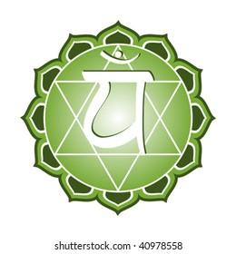 vector chakra series: anahata or heart chakra symbol