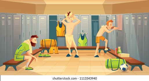 Vector changing room with football players, athletes. Sportsmen after training, lockers with uniform, costumes for team. Cartoon background with school gym.